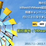 Killtest 実際のCisco CCIE 400-101J:CCIE Routing and Switching Written Exam 日本語版