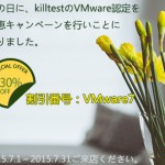 Killtest Cisco Advanced Video Account Manager 700-001 資格問題集