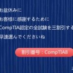 Killtest Microsoft Dynamics AX 2012 MB6-702試験問題集