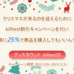 Killtest Microsoft Windows Server 2012 70-410J 日本語版模擬問題集